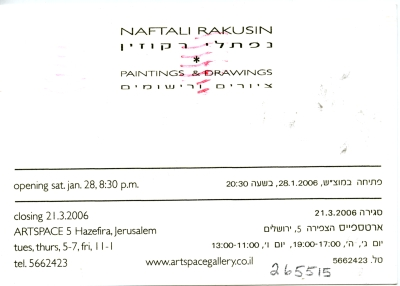Naftali Rakuzin - Paintings & Drawings