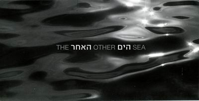 The Other Sea