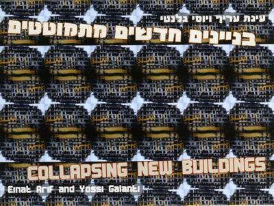 Einat Arif and Yossi Galanti, Collapsing New Buildings
