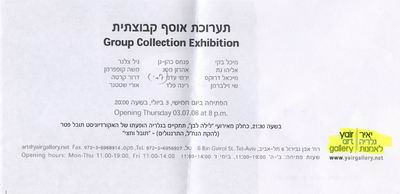 Group Collection Exhibition