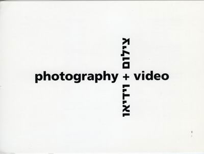 Photography + Video