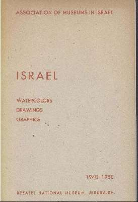 Israel 1948-1958: Watercolors, Drawings, Graphics