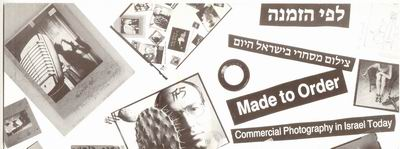 Made to Order: Commercial Photography in Israel Today