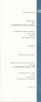 Ceremony Conferring The Israel Museum Prizes for 1999