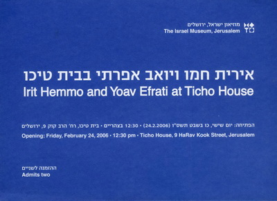 Irit Hemmo and Yoav Efrati at Ticho House