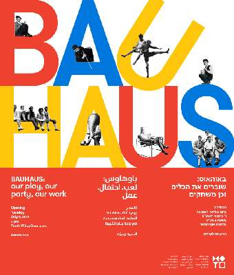 Bauhaus: Our Play, Our Party, Our Work