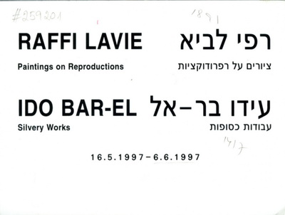 Raffi Lavie: Paintings on Reproductions; Ido Bar-El: Silvery Works