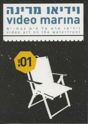 Video Marina, Video Art on the Waterfront