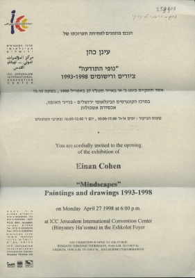 Einan Cohen - Mindscapes, Paintings and Drawings 1993 - 1998