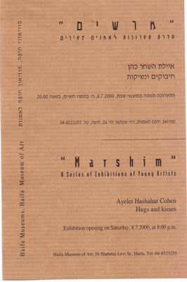 Hugs and Kisses, ''Marshim'', A Series of Exhibitions of Young Artists