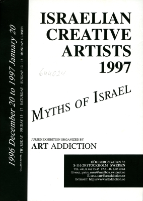Israeli Creative Artists 1997: Myths of Israel