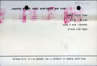 closed cheque