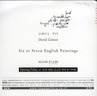 Six or Seven English Paintings