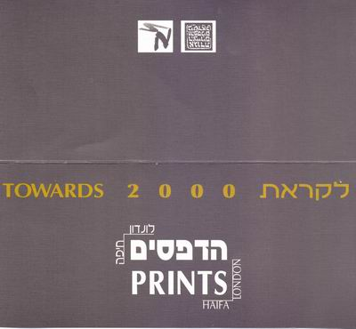 Towards 2000, Prints London-Haifa