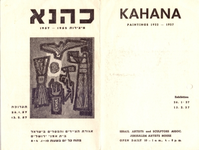 Kahana, Paintings 1952-1957
