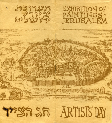 Artists' Day: Exhibition of Paintings Jerusalem