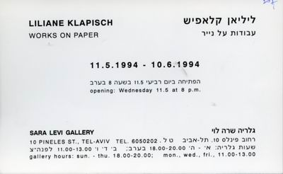 Liliane Klapisch - Works on Paper