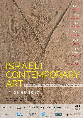 Israeli Contemporary Art: From the Tiroch DeLeon and START Collection