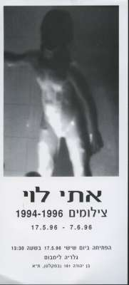Etti Levy - Photography 1994-1996
