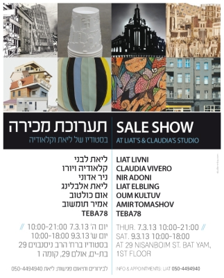 Sale Show at Liat's and Claudia's Studio