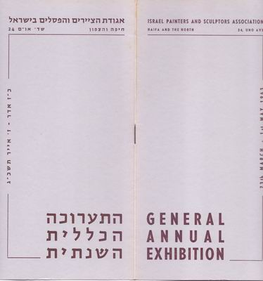 The General Annual Exhibition