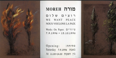 MOREH - We Want Peace
