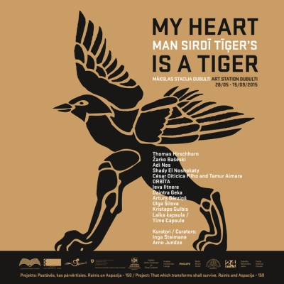 My Heart is A Tiger