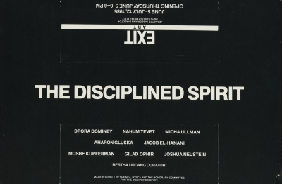 The Disciplined Spirit