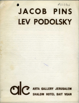 Lev Podolsky, Jacob Pins - Woodcuts