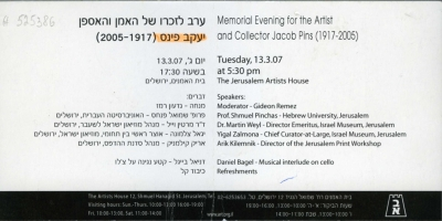 Memorial Evening for the Artist and Collector Jacob Pins (1917-2005)