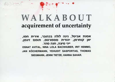 WALKABOUT (שיטוט)