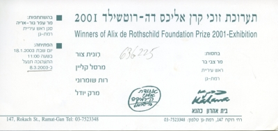 Winners of Alix de Rothschild Foundation Prize 2001 - Exhibition