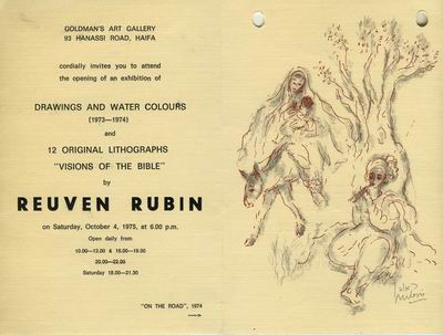 Homage to Rubin: Drawings and Water Colours (1973-1974), ''Visions of the Bible'' - 12 Original Lithographs