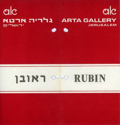 Homage to Reuven Rubin