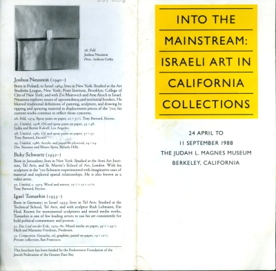 Into the Mainstream: Israeli Art in California Collections