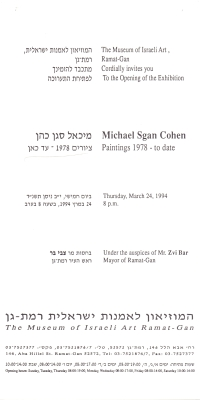 Michael Sgan Cohen - Paintings 1978 to Date