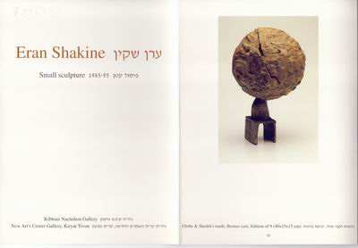 Small Sculpture 1985-95
