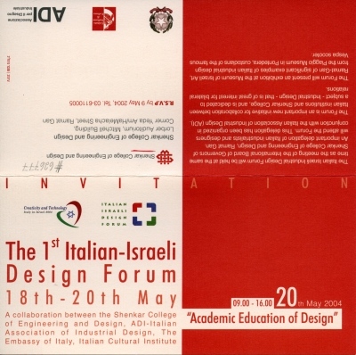The 1st Italian-Israeli Design Forum