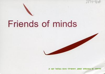 Friends of Minds