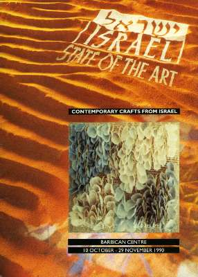 Contemporary Crafts from Israel