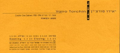 Yairo Torchin - Chairs Travel