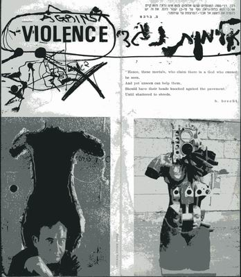 Concluding  Exhibition- Against Violence