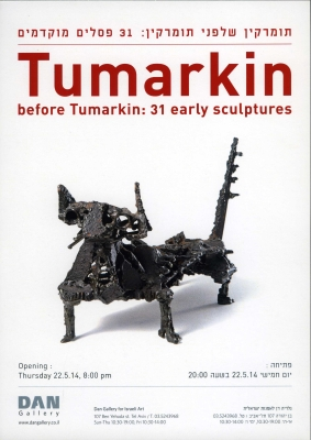 Tumarkin Before Tumarkin: 31 Early Sculptures