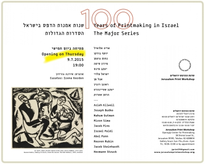 100 Year of Printmaking in Israel - The Major Series