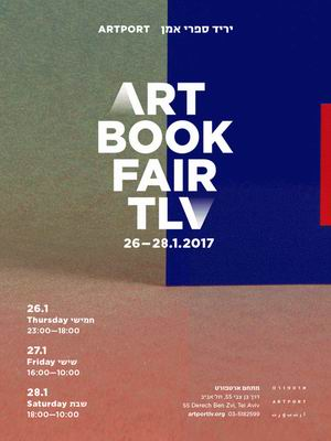 Artport Art Book Fair