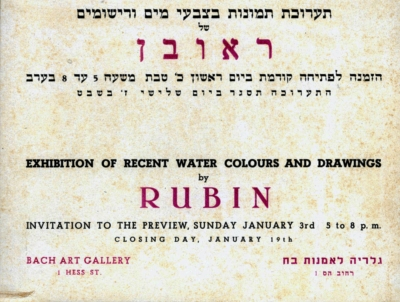 Receny Water Colour and Drawings by Rubin