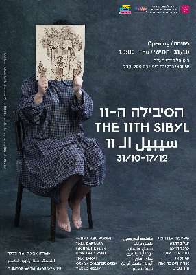 The 11th Sibyl