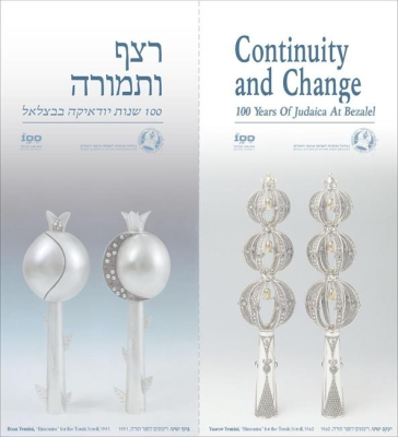 Continuity and Change: 100 Years of Judaica at Bezalel