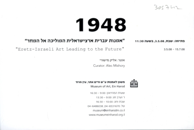 1948, Eretz-Israeli Art Leading to the Future