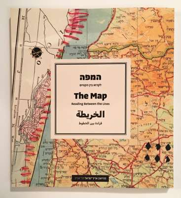 The Map: Reading Between the Lines